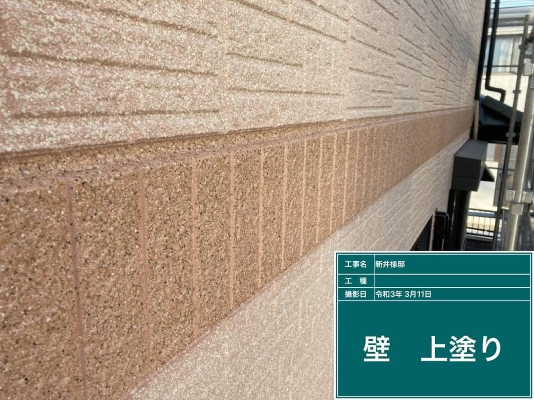 外壁塗装(多彩模様吹付け工事)